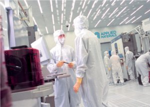 Hindustan Semiconductor Manufacturing Corporation Archives