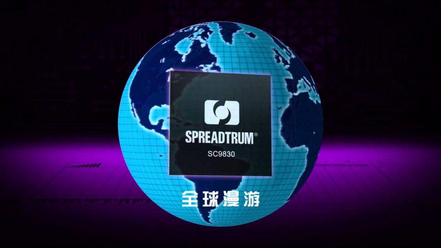 Spreadtrum SC8830 Driver