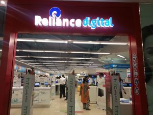 Reliance retail, camera, wearable, electronics, India